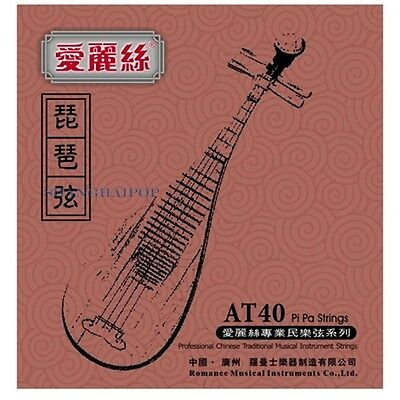 2 Sets of Strings for Pipa Chinese Wood Lute Professional AT40 Accessories Steel