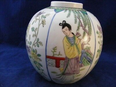 "Chinese Ginger Jar Giesha Girls Handpainted Signed 7.25"" x 6"""