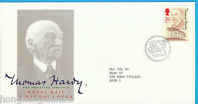 Great Britain Stamp FDC: 1990 Thomas Hardy The Novelist UK121144