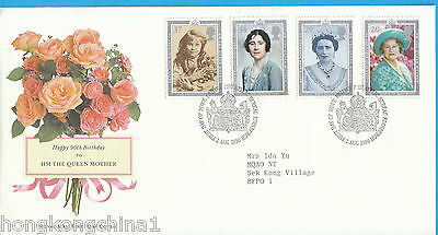 Great Britain Stamp FDC: 1990 Queen Mother Birthday UK121145