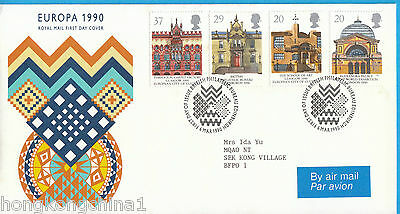 Great Britain Stamp FDC: 1990 Europa UK121141