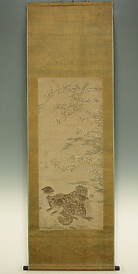 """Chinese Hanging Scroll : 趙子昴 """"Flowers and Animals""""  @z904"""
