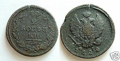 Circulated, copper Imperial Russia Coin 2 kopeiki 1822 y.(m61)