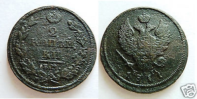 Circulated, copper Imperial Russia Coin 2 kopeiki 1811 y.(m63)