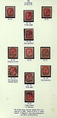 CANADA , VICTORIA , 1899 , SURCHARGE,9 x stamps fu, 1 x mm ,+ 1 INVERTED FORGERY