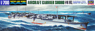 Hasegawa Waterline 217 IJN Aircraft Carrier Shoho 1/700 scale kit