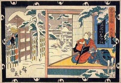 Repro Japanese Woodblock Print by Hiroshige Ref#102