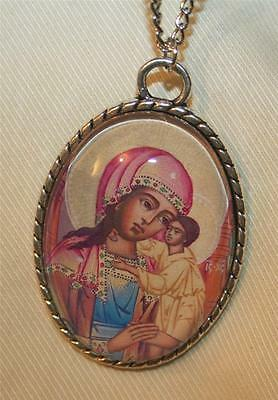 Lovely Rope Rim Silvertone Pink Accents Theotokos Cameo Medal Pendant Necklace