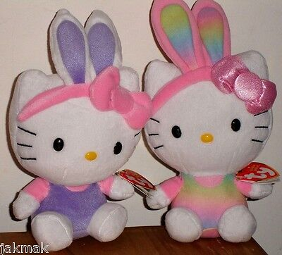 Hello Kitty Easter Set of 2 Plush with Bunny Rabbit Ears~TY Beanie Babies Sanrio