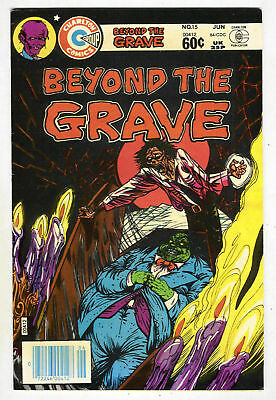 Charlton Comics BEYOND THE GRAVE #15 The Locked Door! from June 1984 in Fine con
