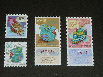 JAPAN 2012 Year of the Dragon stamps 4v MNH VF