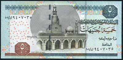 EGYPT P 63   Uncirculated Banknotes 5  POUNDS   2005