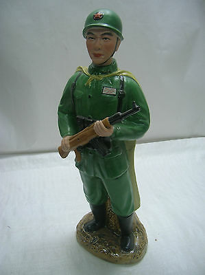 REDUCEDVintage Plaster Ceramic Military Soldier Statue Figurine Chinese Detailed
