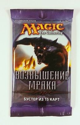 Dark Ascension -  Magic the Gathering Booster RUSSISCH