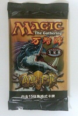 Magic the Gathering : Legions Booster ! OVP ! chinesisch