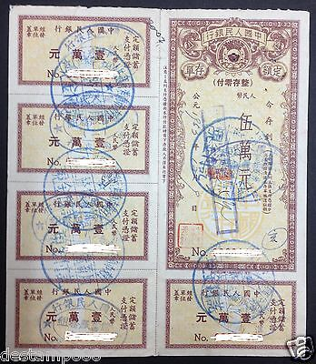 "China 1953 People""s Bank Savings Bond $50000 with Full Coupons"