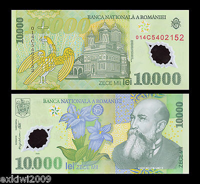 Romania 10000 (10,000) Lei 2000 (2001) P-112 Polymer Mint UNC Banknotes