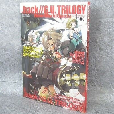.HACK // G.U.TRILOGY New World Guide w/CD Art Material Book KD*