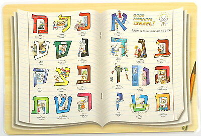 Lot 6 Placemats, Learn Hebrew Alphabet Letters & Words, Jewish ABC, 2 Sides