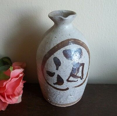Vtg stoneware pottery asian sake pourer or pitcher with Japanese characters