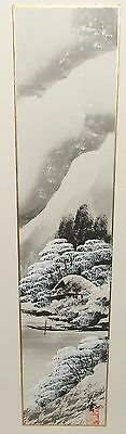 Japanese Watercolor Snow Landscape Boat Painting Signed