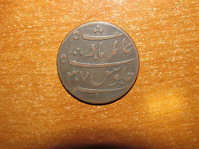 British India Bengal Presidency ND 37 Pice coin nice KM 56