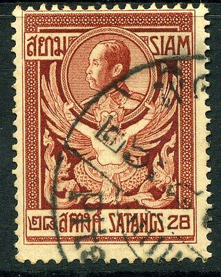 THAILAND;  1910 Royal issue fine used value, good POSTMARK of the 28s.