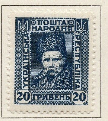 Ukraine 1920 Early Issue Fine Mint Hinged 20gr. 140973