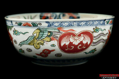 "Antique Handpainted 19thC Polychrome Oriental Chinese 7 3/8"" Bowl Bird Floral"