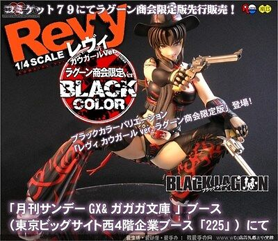 "9"" A-Label Black Lagoon Cowgirl Ver. Revy Black Color PVC Figure - Loose"