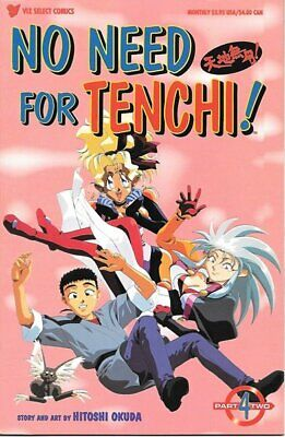 No Need For Tenchi! Comic Book Part Two #4, Viz Comics 1995 NEW UNREAD