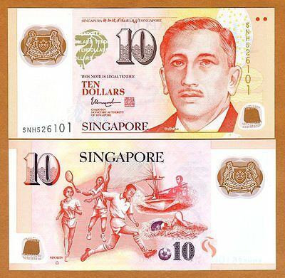 Singapore, 10 Dollars, ND (2015), Polymer, P-48-New, UNC >  Hollow House