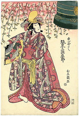 Repro Japanese Woodblock Print by Tokuraya Shinbei