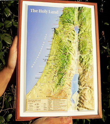 "Holy Land Christian 3-D Topographic Wall MAP 14"" Jesus Christ Bible Sites Israel"