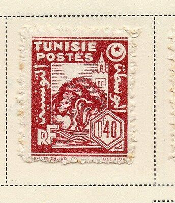 Tunisia 1943-45 Early Issue Fine Mint Hinged 40c. 144873