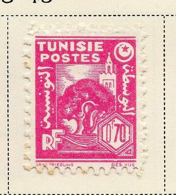 Tunisia 1943-45 Early Issue Fine Mint Hinged 70c. 144875