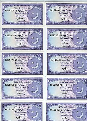LOT, Pakistan, 10 x 2 Rupees, ND (1985 -1999 ), P-37, UNC