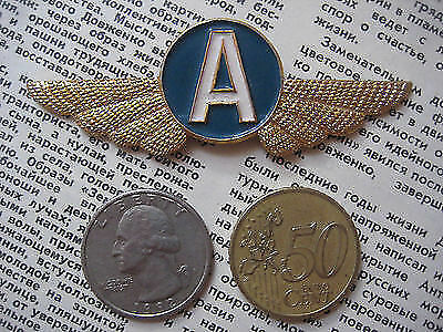 "Soviet cap Badge of Minavtotrans with Wings and letter ""A""."