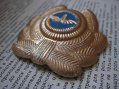 "Soviet cap Badge of Minavtotrans with Wings and letter ""A"""