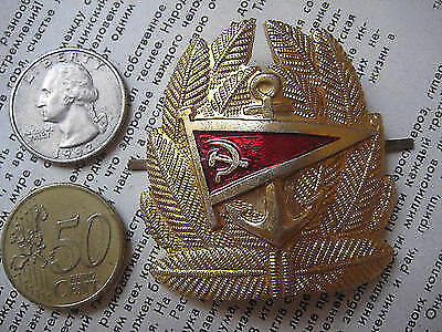 Soviet ( Russian, USSR )  Cap BADGE made in 1960's