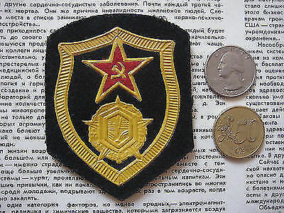 Soviet (USSR, Russian)  Military  Patch made in 1988 -1991