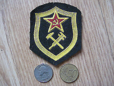 Soviet (USSR, Russian)  Military Patch. made in 198x-1991.