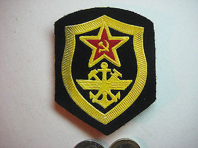 Soviet (USSR, Russian)  Military  Patch made in 198x-1991