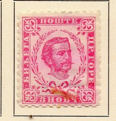 Montenegro 1898 Early Issue Mint Hinged 3h. 146790
