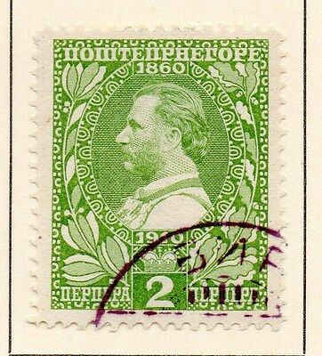 Montenegro 1919 Early Issue Fine Used 2p. 146829