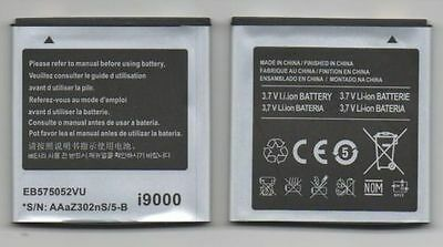 LOT OF 5 NEW BATTERY FOR SAMSUNG i9000 GALAXY S i897 SGH i927 CAPTIVATE T959