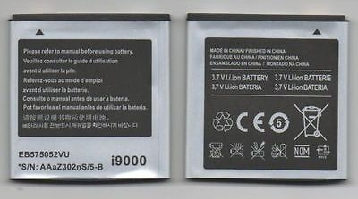 LOT OF 3 NEW BATTERY FOR SAMSUNG i9000 GALAXY S i897 SGH i927 CAPTIVATE T959