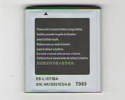 LOT OF 3 NEW BATTERY FOR SAMSUNG T989 GALAXY S 2 S2 L700 i515 i727 SKYROCKET