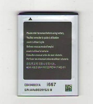 LOT OF 25 NEW BATTERY FOR SAMSUNG i667 SPH M840 GALAXY RING  M830 GALAXY RUSH