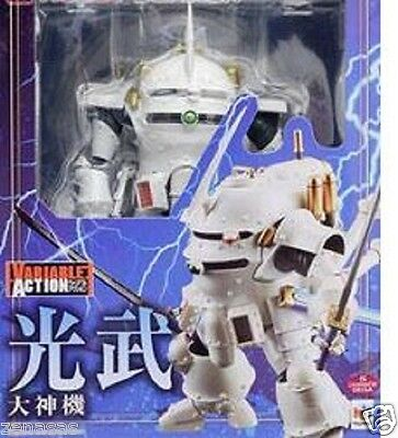 New Megahouse Variable Action Sakura Wars Kobu Ohgami Custom Pre -Painted